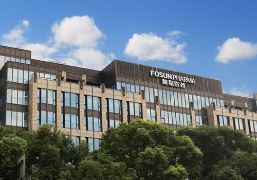 Top-tier Chinese Pharmaceutical company profile: Fosun Pharma