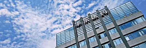 Top-tier Chinese Pharmaceutical company profile: Huadong Medicine