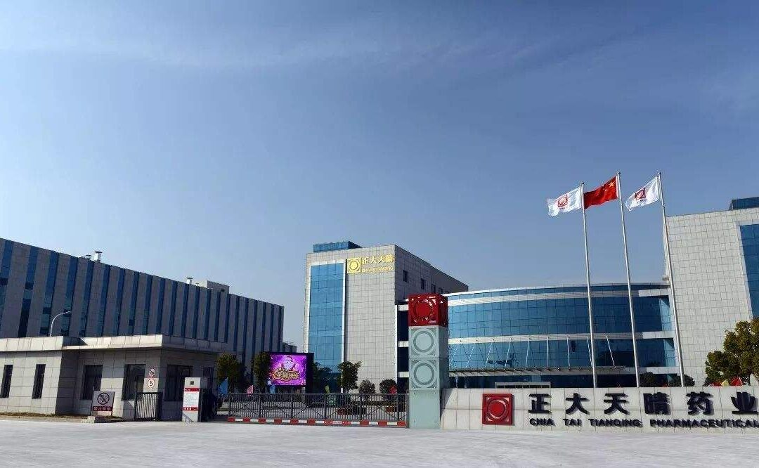 Top-tier Chinese Pharmaceutical company profile: Chia Tai Tianqing Pharmaceutical Group