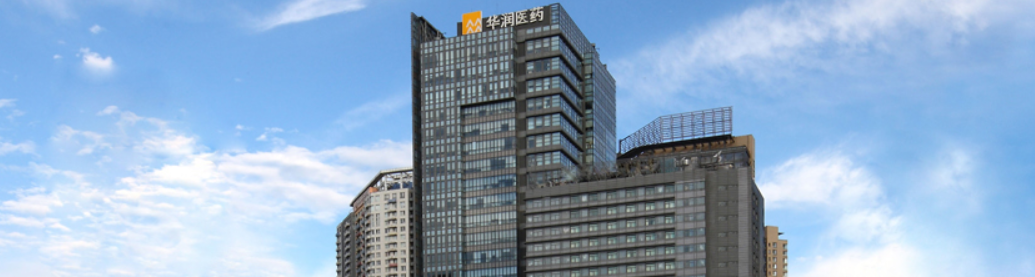 Top-tier Chinese Pharmaceutical company profile: China Resources Pharmaceutical Group